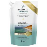 PHARMACOS DEAD SEA Жидкая Соль Мертвого моря для тела, 170 мл дой-пак