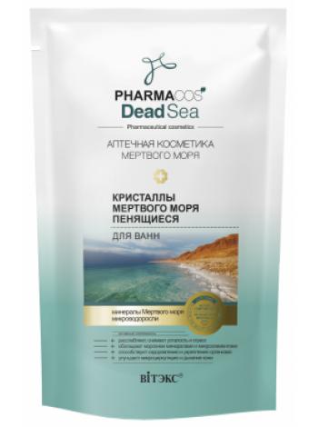 PHARMACOS DEAD SEA Кристаллы Мертвого пенящ для ванн, 500 мл дой-пак
