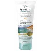 PHARMACOS DEAD SEA Крем антицеллюлитный Body-Slim для тела, 200 мл