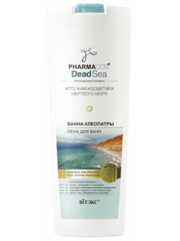 PHARMACOS DEAD SEA Ванна Клеопатры Пена для ванн, 500 мл