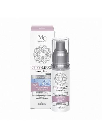 МезоФлюид д/лица Увлажнение 72 ч + Защита от старения (50 мл CRYOMEZOcomplex)
