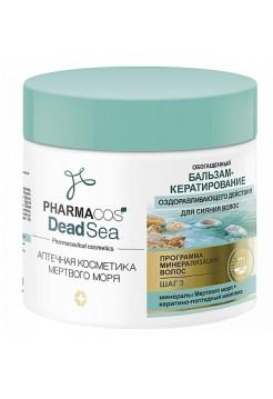PHARMACOS DEAD SEA Обогащенный Бальзам-кератирование оздоравливающ действия д/сияния волос, 400 мл