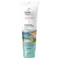 PHARMACOS DEAD SEA Крем-butter для ног против трещин интенсивно восстанавливающий, 100 мл