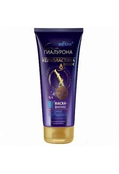 Маска-филлер Горячее обертывание для поврежд волос (туба 200 мл Керапластика волос)