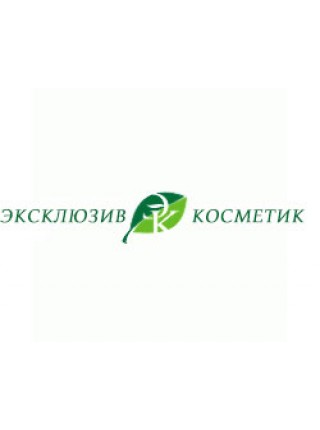 ЭКСКЛЮЗИВ КОСМЕТИК