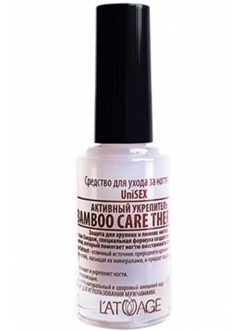 "Средство для ногтей ""BAMBOO CARE THERAPY"" (подходит для мужчин) 8.5г/К4, Latuage Cosmetic"