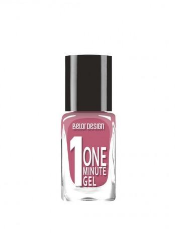 """Лак для ногтей """"One minute gel"""" тон 217 10мл/К4, Belor Design"""