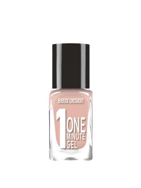 """Лак для ногтей """"One minute gel"""" тон 208 10мл/К4, Belor Design"""