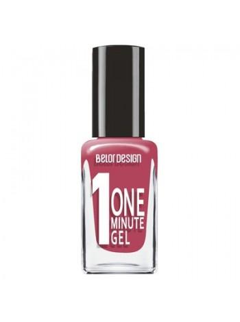 """Лак для ногтей """"One minute gel"""" тон 219 10мл/К4, Belor Design"""