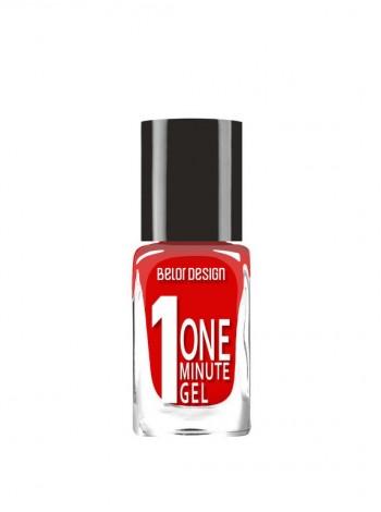 """Лак для ногтей """"One minute gel"""" тон 220 10мл/К4, Belor Design"""