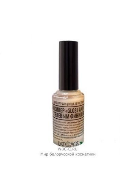 """Средство для ногтей """"СС консилер с гель финиш GLOSS and CARE"""" 8.5г/К4, Latuage Cosmetic"""