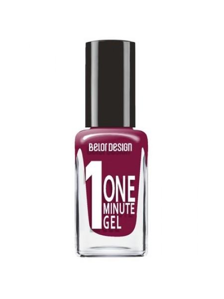 """Лак для ногтей """"One minute gel"""" тон 222 10мл/К4, Belor Design"""