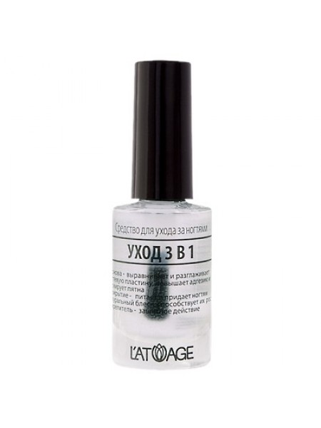 """Средство для ногтей уход """"3 в 1"""" 9г/К4, Latuage Cosmetic"""