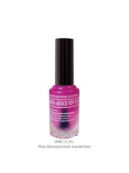 """Средство для ногтей """"Защита DISCO TOP FLUO"""" 8.5г/К4, Latuage Cosmetic"""