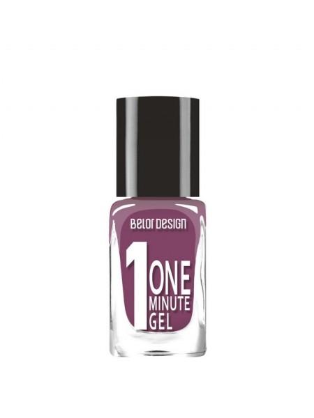 """Лак для ногтей """"One minute gel"""" тон 224 10мл/К4, Belor Design"""