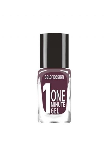 """Лак для ногтей """"One minute gel"""" тон 225 10мл/К4, Belor Design"""