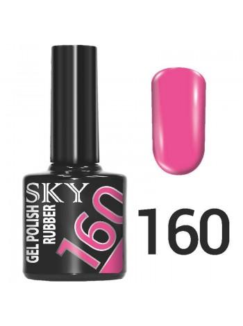 SKY гель лак 3-х фазный №160 10мл/К6, SKY