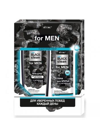 Подарочный набор BLACK CLEAN FOR MEN (Гель для душа+Пена для бритья) К4